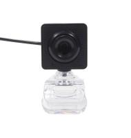 Camera web Well 480p, cu...