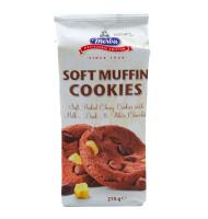 Cookies Soft Muffin Merba 210g