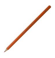 Creion colorat Artist...