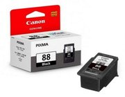 Totul despre Cartus imprimanta si Toner Canon